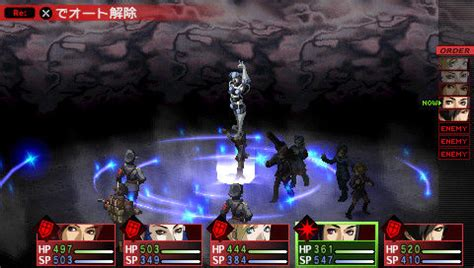 Persona 2 : Innocent Sin ~ PSP Gear - Free PSP Games Download