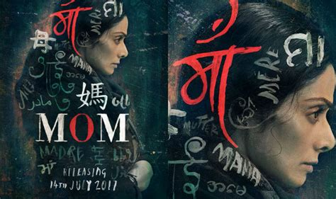 Mom Movie First Look: Sridevi is intense and mysterious