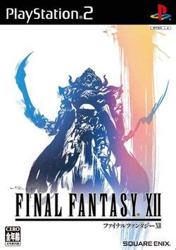 Final Fantasy XII — StrategyWiki, the video game