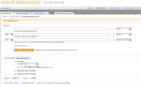Web of Science Browser Search - Clarivate Analytics