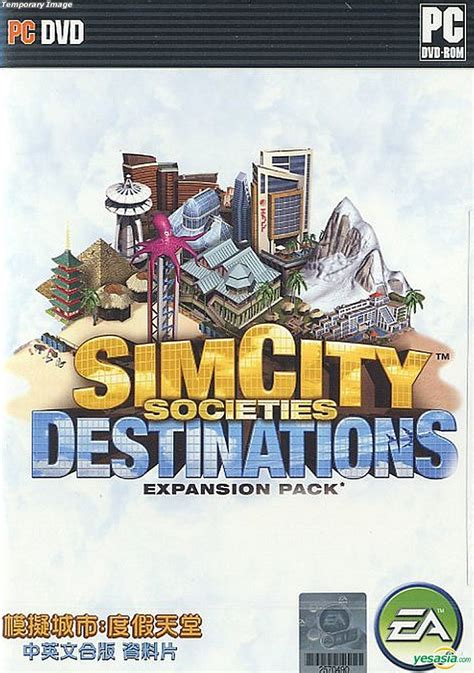 YESASIA: SimCity Societies : Destinations (Expansion Pack