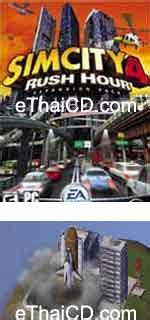 PC Games : Sim City 4 : Rush Hour (Expansion Pack